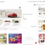 インスピレーションが湧く!国内のハイセンスなWebデザイン集サイト