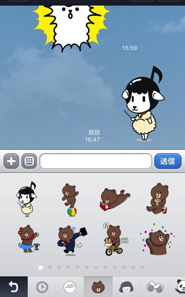 【iPhone】LINEオリジナルスタンプの作り方(作成方法)