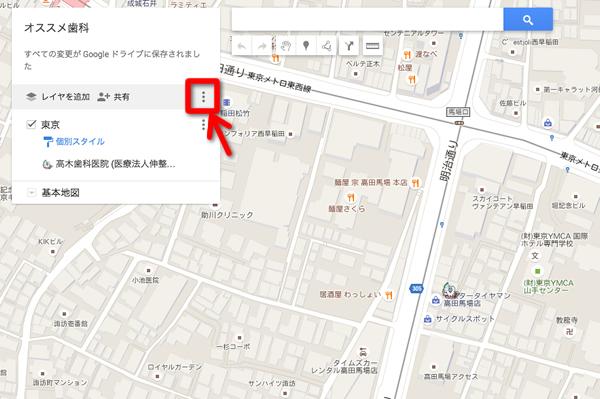 googlemap17