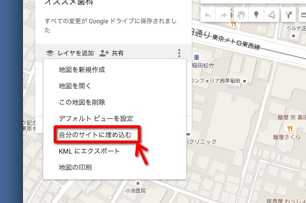 googlemap18