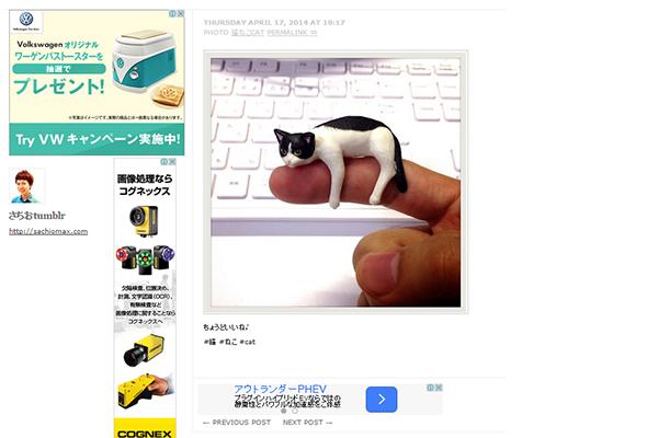 【tumblr】Google Adsense対応テーマにしてみたけど・・・