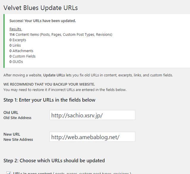 Velvet_Blues_Update_URLs_05