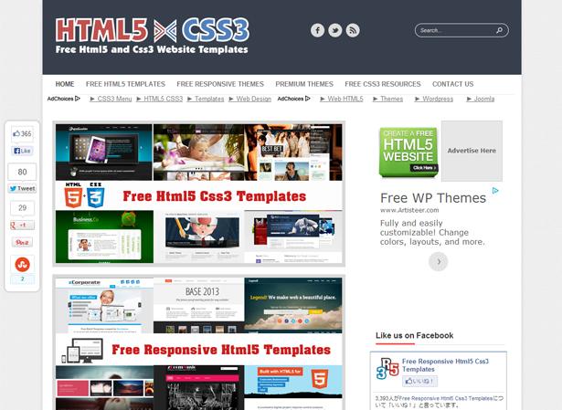 無料なのにハイセンスなHTML5+CSS3テンプレート配布サイト