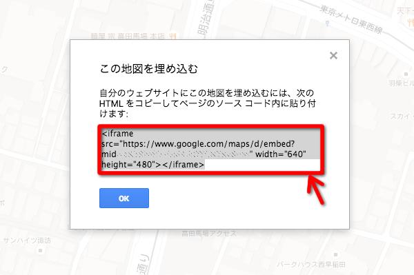 googlemap25