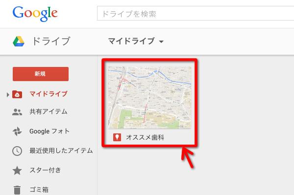 googlemap27