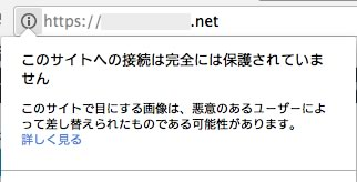【WordPress】SSL化が上手く行かない!URL置換ミスを確認する方法